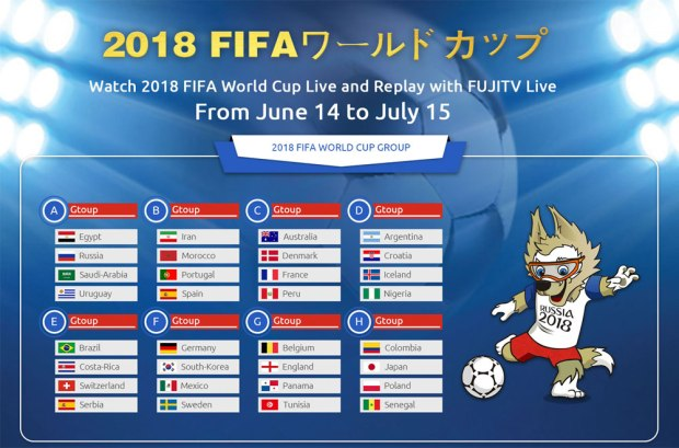 How to Watch FIFA World Cup 2018 Live Streaming outside
