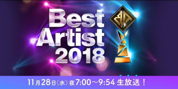 NTV Best Artist 2018 – ForJoyTV – 2019 Best Japan TV Live Service